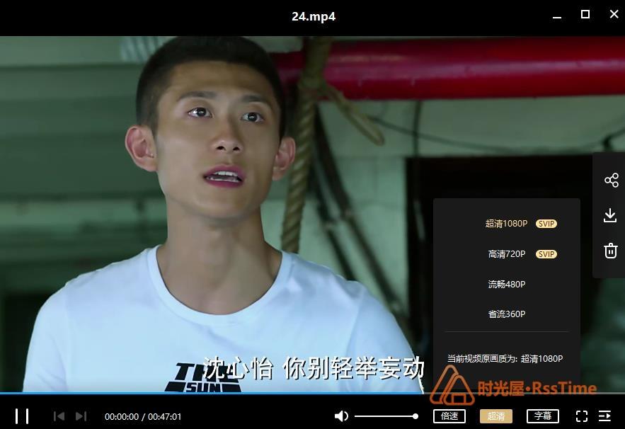 国产网剧《余罪》第1-2季全集1080P百度云网盘下载-时光屋