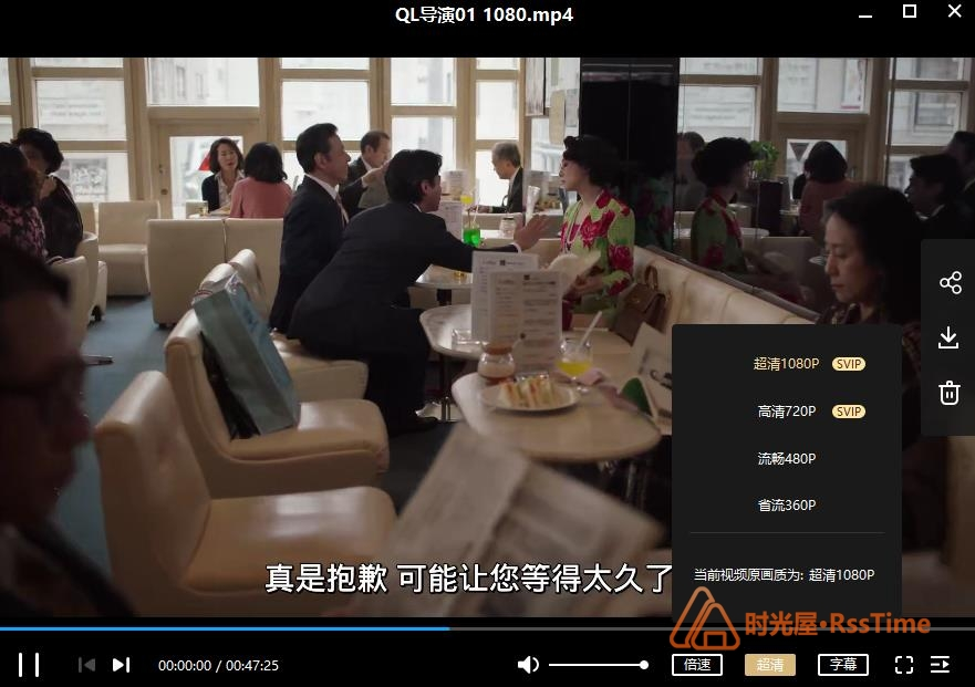 《全裸导演》第一季高清1080P百度云网盘下载-时光屋