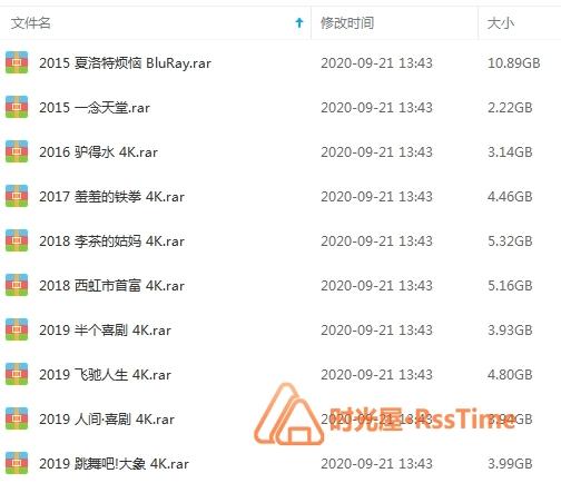 《开心麻花电影合集》10部4K画质百度云网盘下载-时光屋