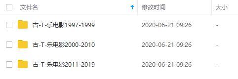 《古天乐电影作品》合集91部百度云网盘下载(1994-2019)-时光屋