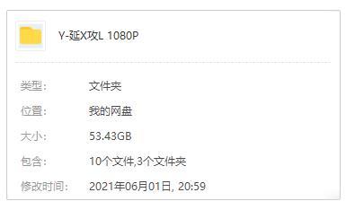 国产剧《延禧攻略》全集1080P百度/迅雷云网盘下载-时光屋