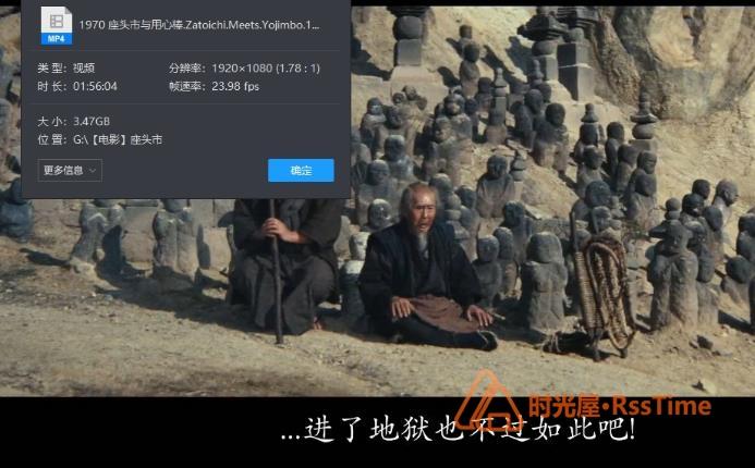 胜新太郎《座头市系列29部》高清1080P百度云网盘下载-时光屋