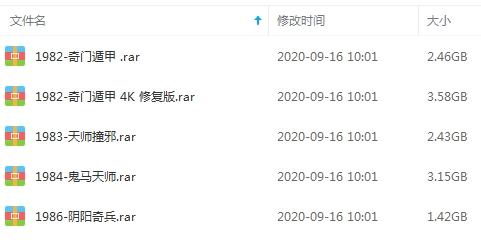 《袁家班四部曲》高清百度云网盘下载-时光屋