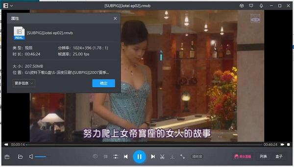 深夜日剧《黑色太阳/女帝/夜王》高清720P百度云网盘下载-时光屋