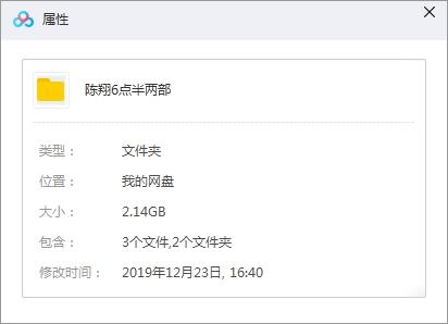 电影(废话少说+铁头少说)1080P百度云网盘下载-时光屋