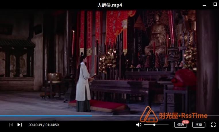 邵氏武侠电影经典合集1967-2012年79部高清1080P百度云网盘下载-时光屋