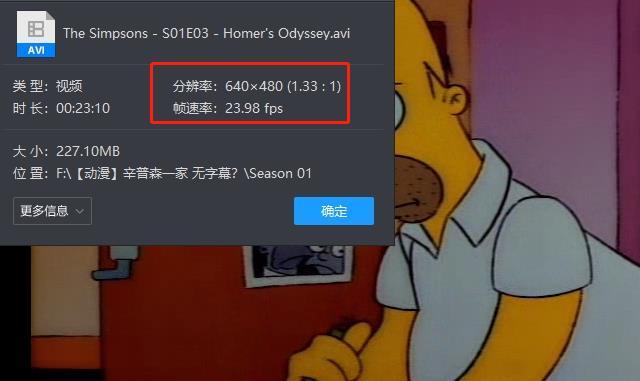 美漫《辛普森一家/The Simpsons》第1-25季全集百度云网盘资源分享下载-时光屋