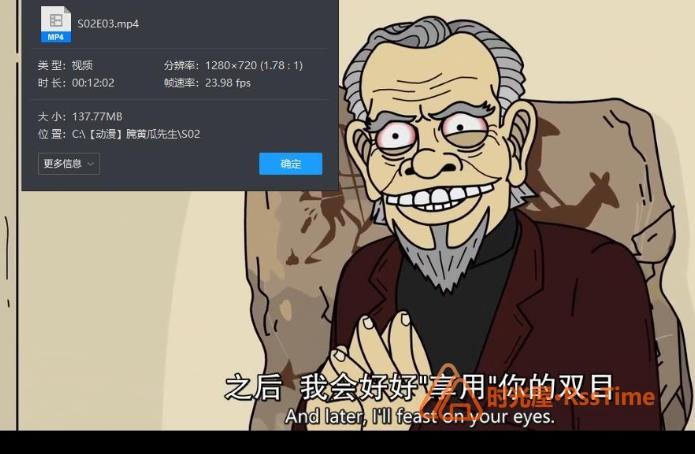 动画《腌黄瓜先生/Mr. Pickles》第1-4季高清720P百度云网盘资源分享下载-时光屋