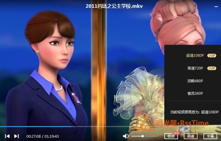 《Barbie/芭比公主》系列30部超清1080P百度云网盘下载-时光屋