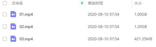 《雾山五行》全3集超清1080P百度云网盘下载-时光屋