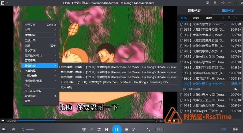 《哆啦A梦剧场版/大电影42部》超清1080P[终极收藏版]百度云网盘下载-时光屋