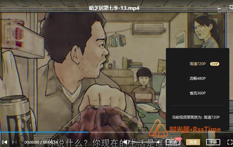 恐怖日漫《暗芝居/闇芝居》第1-7季全集720P百度云网盘下载-时光屋