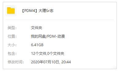 《大理寺日志》全12集超清1080P百度云网盘下载资源-时光屋