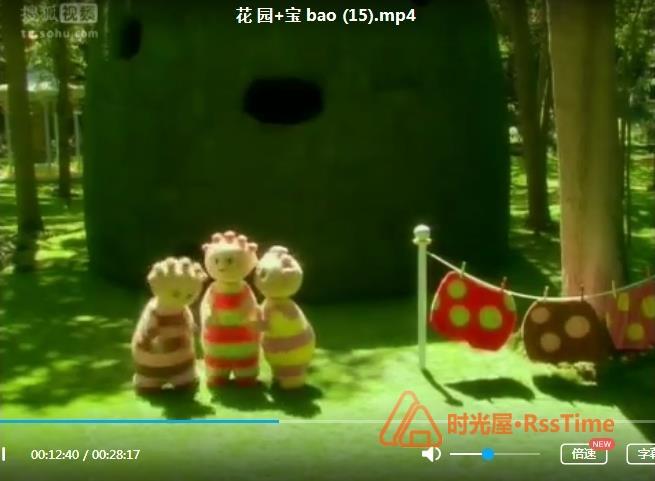 儿童系列动画节目《花园宝宝》全100集视频百度云网盘下载-时光屋