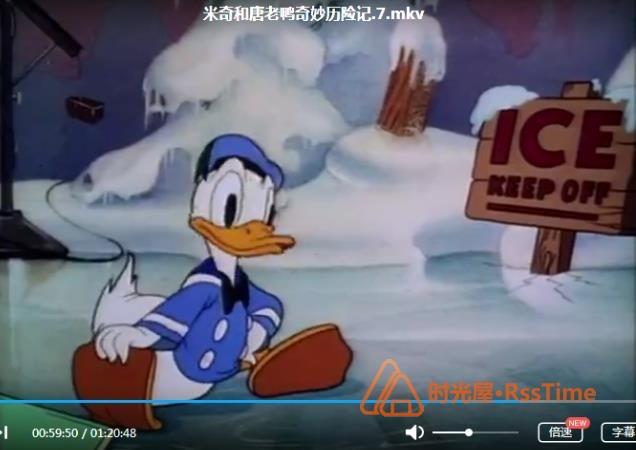 《米奇与唐老鸭奇妙历险记》12碟DVD视频合集百度云网盘下载-时光屋
