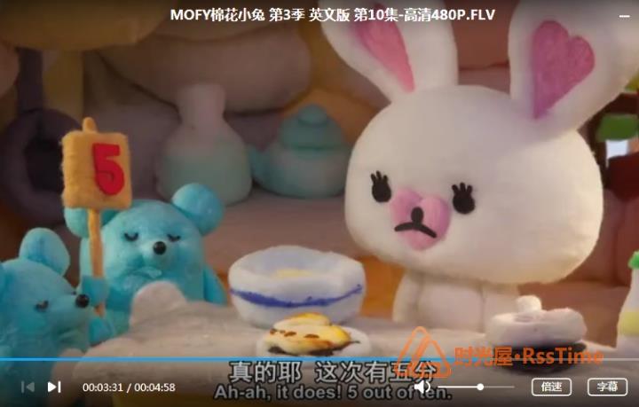 动画片《Mofy/棉花小兔》第1-3季百度云网盘下载-时光屋