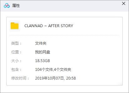 《CLANNAD~AFTER STORY~》全集超清1080P百度云网盘下载-时光屋