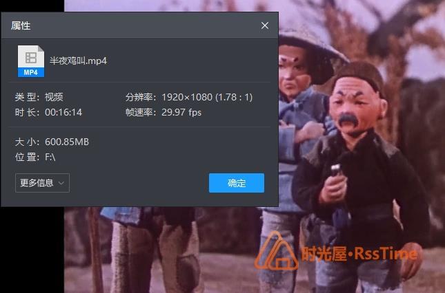 《上海美术电影制片厂动画合集》131部高清百度云网盘下载-时光屋