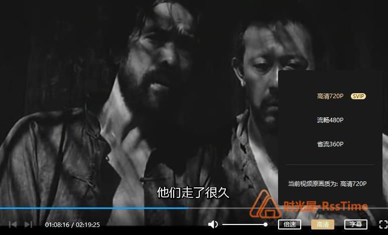 《鬼子来了》超清720p百度云网盘下载-时光屋