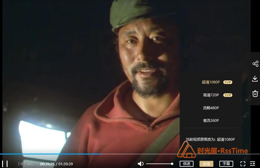 李小璐《天浴》未删减版超清1080P百度云网盘下载-时光屋