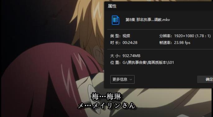 黑执事第1-3季/OVA/番外篇/剧场版/真人版高清1080P百度云网盘下载-时光屋