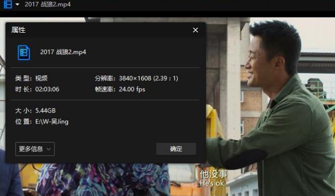 《吴京》主演电影合集20部超清百度云网盘下载-时光屋