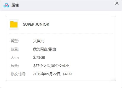《SuperJunior组合》[32张专辑]歌曲百度云网盘下载-时光屋