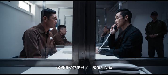 《反贪风暴4》HD1280高清国粤双语百度云网盘下载 1.57GB-时光屋
