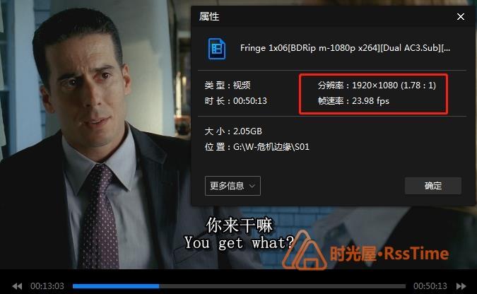 《危机边缘/Fringe/F档案》第1-5季全集高清1080P百度云网盘下载-时光屋
