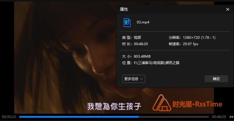 《三浦春马电影/电视剧/SP影视》作品合集高清百度云网盘下载-时光屋