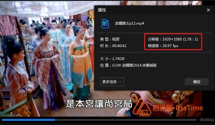 《武媚娘传奇(2014)》高清1080P未删减版百度云网盘下载-时光屋