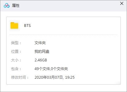 《BTS防弹少年团》[50张专辑/单曲]歌曲合集百度云网盘下载-时光屋