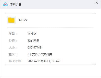《ITZY女团》(4张专辑)歌曲合集百度云网盘下载-时光屋