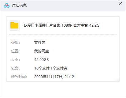 《冷门小语种电影佳片10部》高清1080P百度云网盘下载-时光屋