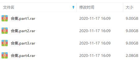 《手冢治虫漫画合集》[14长篇+78短篇]百度云网盘下载-时光屋