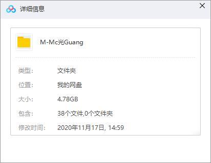 《郑光/MC光光》[10张专辑/单曲)]歌曲合集百度云网盘下载-时光屋