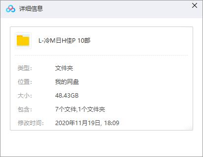 《冷门日韩电影10部精选》超清1080P百度云网盘下载-时光屋