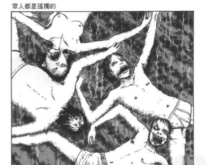 伊藤润二《地狱星》漫画百度云网盘下载-时光屋