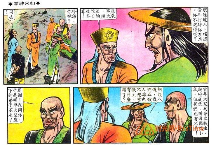 《黄玉郎》漫画合集[23部]百度云网盘下载-时光屋