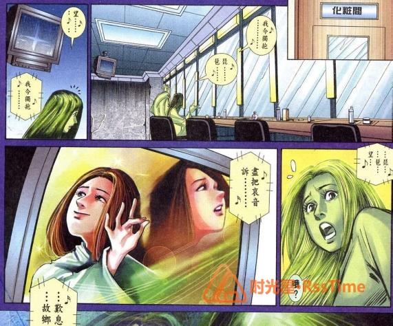 《马荣成彩色漫画作品》[58部]百度云网盘下载-时光屋