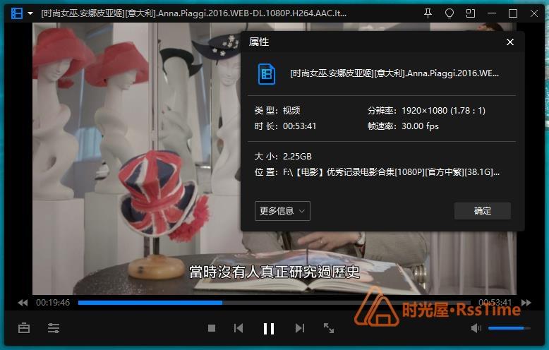 《优秀记/纪录电影13部》高清1080P百度云网盘下载-时光屋