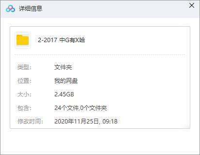 《中国有嘻哈(2017)》1-12期歌曲合集百度云网盘下载-时光屋