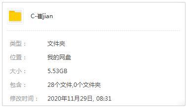 《崔健》[12张张专辑/单曲]歌曲合集百度云网盘下载-时光屋