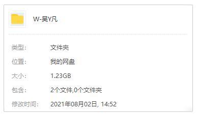 《KRIS/吴亦凡》(22张专辑/单曲)无损歌曲合集百度云网盘下载-时光屋
