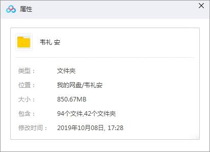 《韦礼安》[22张专辑/单曲]MP3歌曲合集百度云网盘下载-时光屋