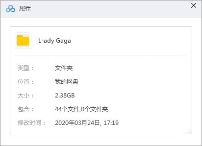 《Lady Gaga/嘎嘎》[45张专辑/EP]歌曲合集百度云网盘下载-时光屋