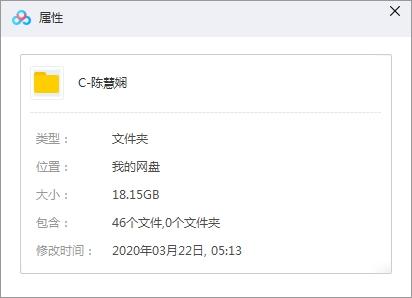 《陈慧娴》[46张专辑]无损歌曲合集百度云网盘下载-时光屋