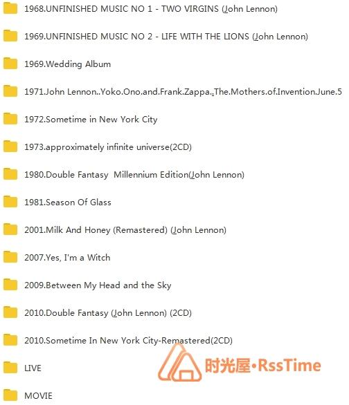 《Yoko Ono/小野洋子》[13张CD]歌曲合集百度云网盘下载-时光屋