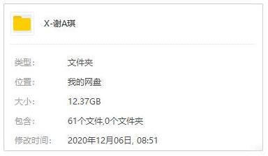 《谢安琪/Kay Tse》[17张专辑]歌曲合集百度云网盘下载-时光屋