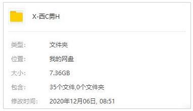 《西城男孩/Westlife》[21张专辑]歌曲合集百度云网盘下载-时光屋